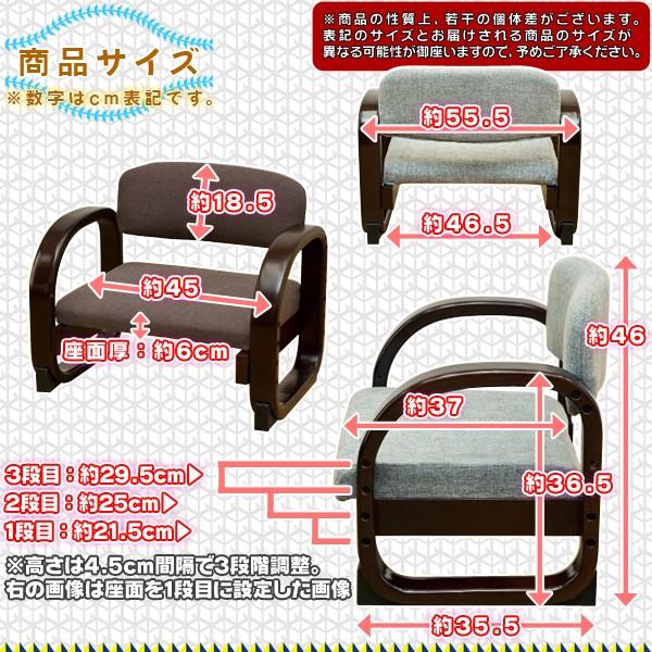 和風座椅子 座いす 正座椅子 高齢者用椅子 和室椅子 - エイムキューブ画像5