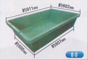 安全興業 プラ箱 80 黒の商品画像|3