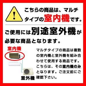 ダイキン C22RTV-W [室内機のみ]の商品画像|2