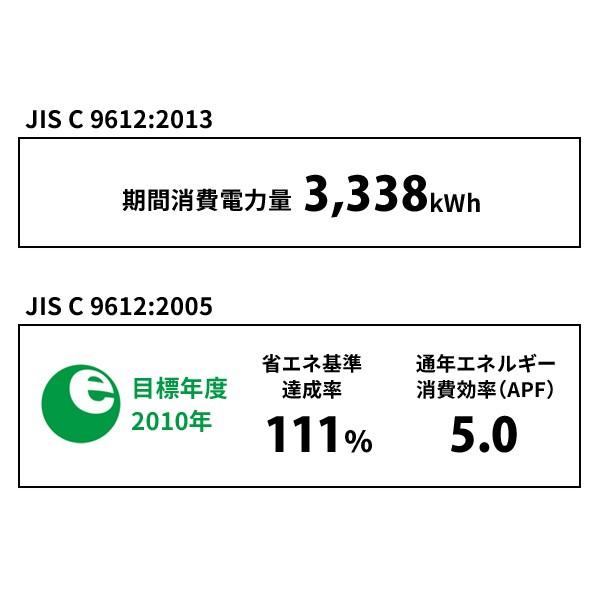 うるさら7 S90WTRXP-C (ベージュ)の商品画像 4