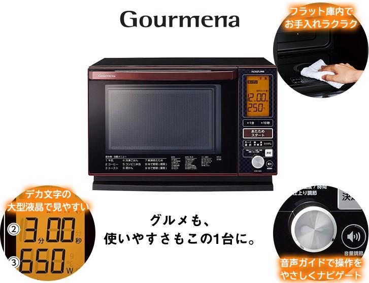 小泉成器 KOR1602R オーブンレンジ コイズミ レッドの商品画像 2