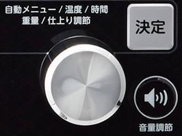 小泉成器 KOR1602R オーブンレンジ コイズミ レッドの商品画像 4