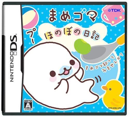 【DS】 まめゴマ ほのぼの日記の商品画像|ナビ
