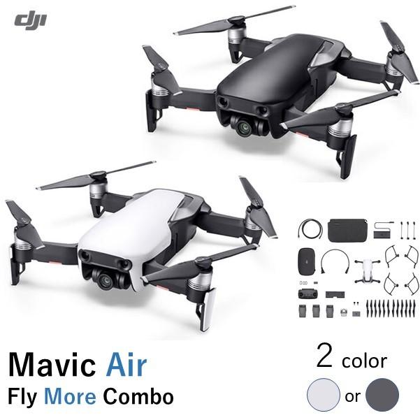 DJI Mavic Air Fly More コンボ (アークティックホワイト)の商品画像|ナビ