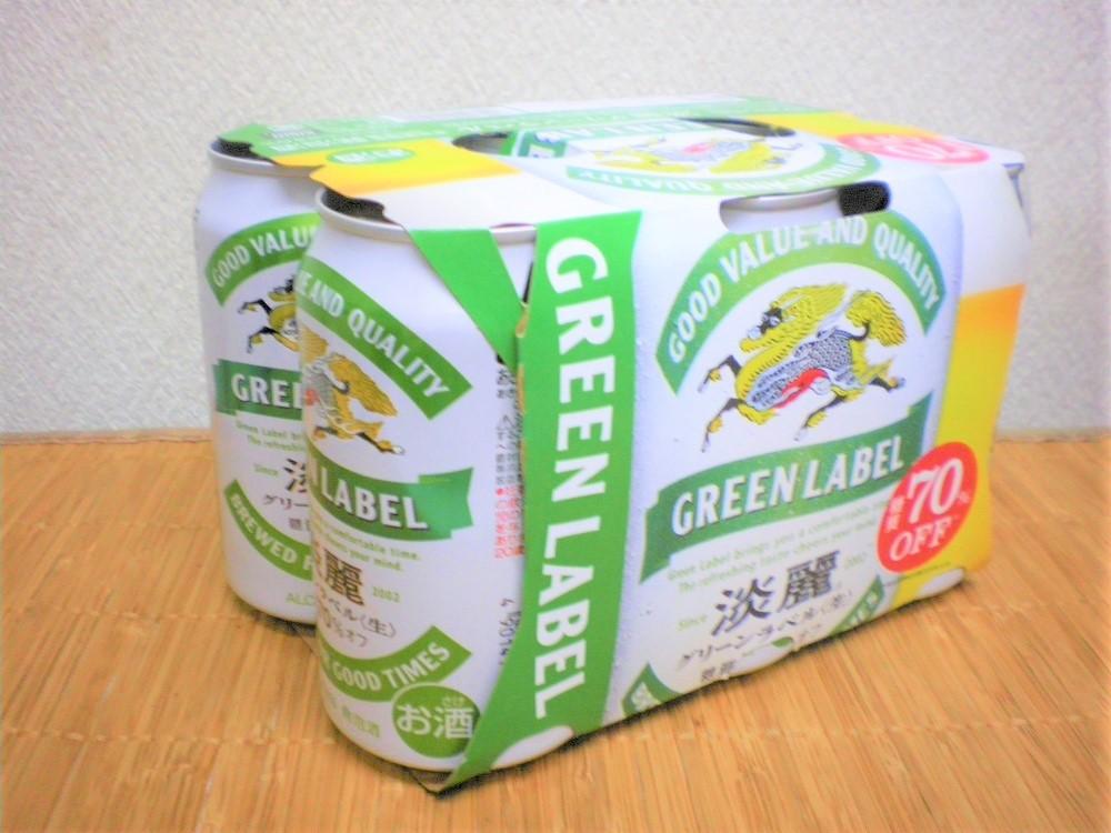 キリンビール キリン 淡麗 グリーンラベル 350ml缶 1ケース(24本)の商品画像|2