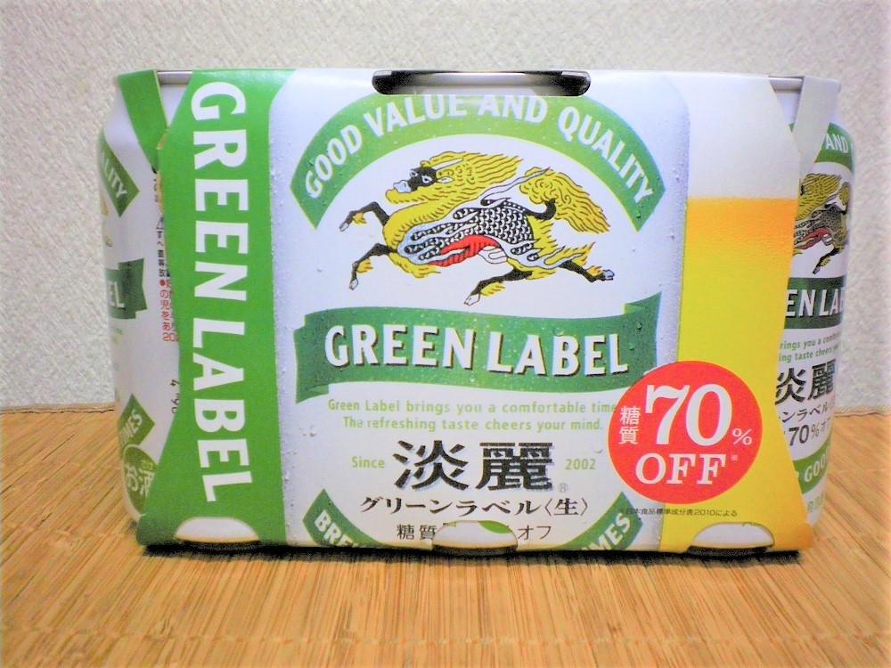 キリンビール キリン 淡麗 グリーンラベル 350ml缶 1ケース(24本)の商品画像|3