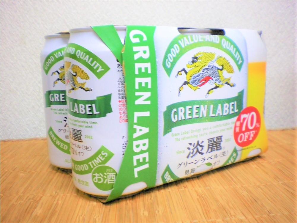 キリンビール キリン 淡麗 グリーンラベル 350ml缶 1ケース(24本)の商品画像|4