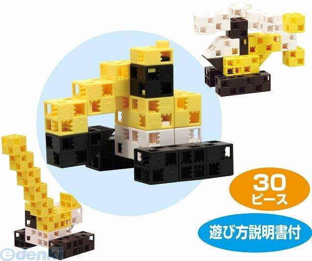 アーテックブロック ワールド30ピース はたらくのりものセット 76663の商品画像 ナビ