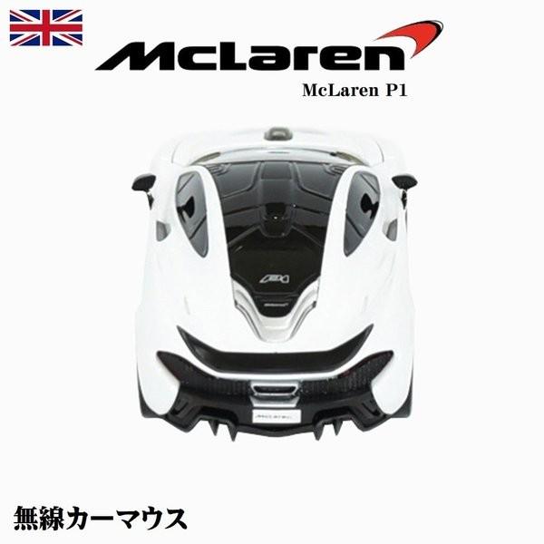 ルーメン LANDMICE マクラーレンP1 無線マウス McLaren-P1-WH(ホワイト)の商品画像 4