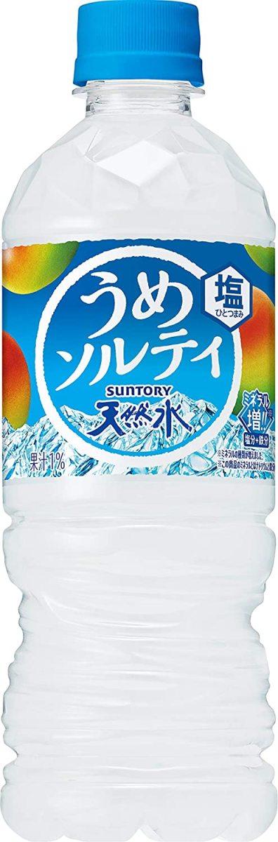 サントリー 天然水 うめソルティ 540ml ×24本×1箱