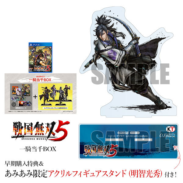 【PS4】 戦国無双5 [一騎当千BOX]の商品画像|ナビ