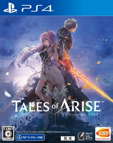 【PS4】 Tales of ARISE [通常版]の商品画像|ナビ