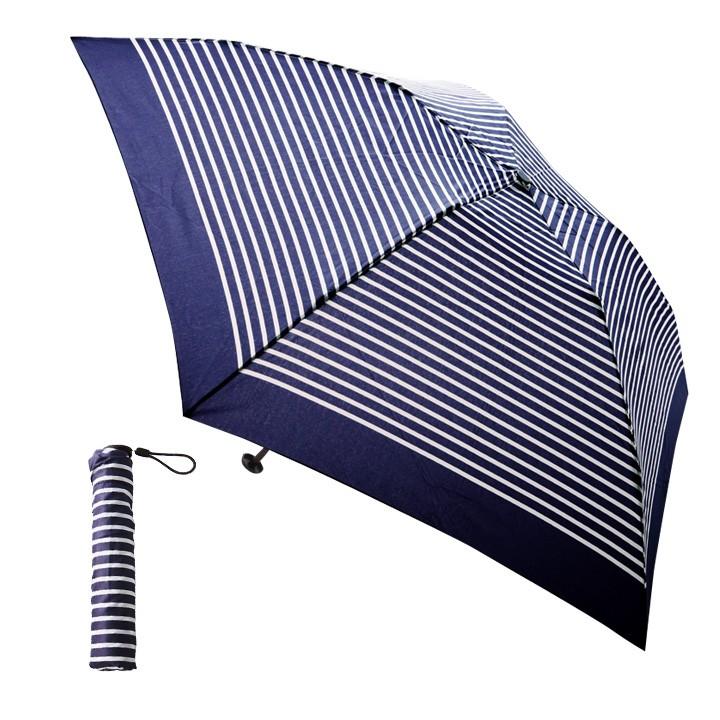 Kiu Air-light 超軽量スリム折りたたみ傘