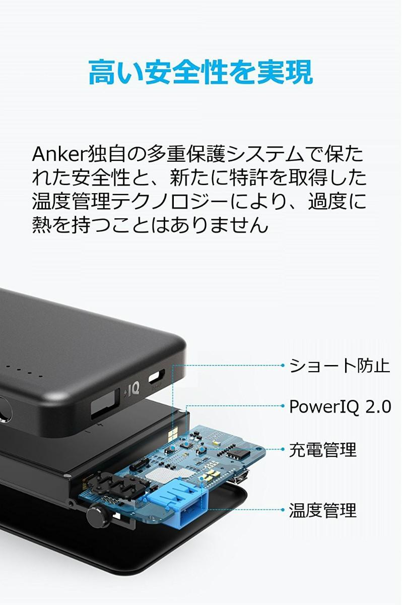 アンカー A1261011(PowerCore II Slim 10000 ブラック 10000mAh)の商品画像|4