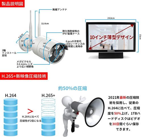 DXアンテナ ワイヤレス フルHD カメラ&モニターセット WSC610Sの商品画像 3