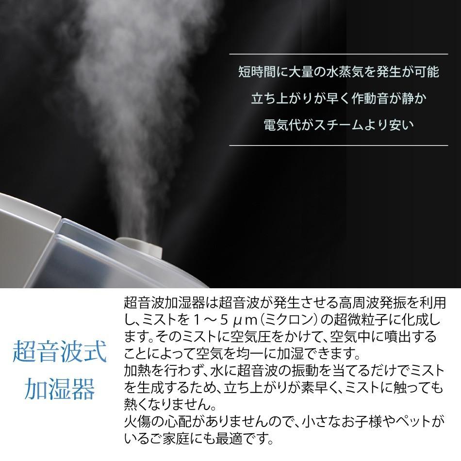 URUON(ウルオン) ハイブリッド式加湿器 AB-UR03 (ダークブラック)の商品画像 2