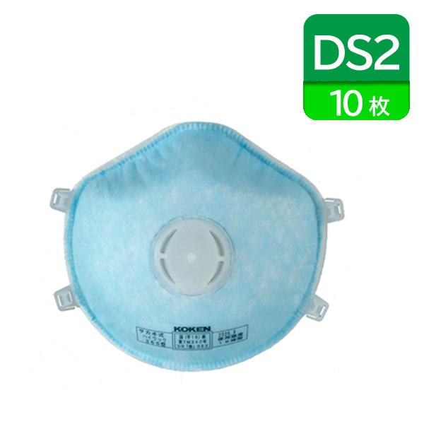 【興研】 使い捨て式 防塵マスク ハイラック355T フック式 (10枚入) (DS2)