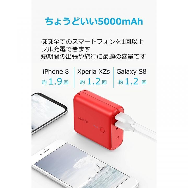 Anker PowerCore Fusion 5000 (USB急速充電器 モバイルバッテリー 5000mAh レッド)の商品画像|3