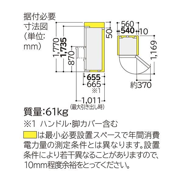 R-K32JV-T (ライトブラウン)の商品画像|2