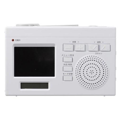 YAZAWA TV02WH [TVが見れるワンセグエコラジオ 手回し充電対応]