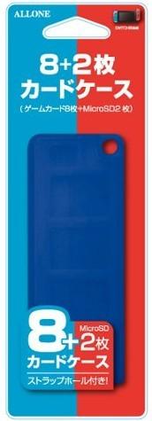 アローン SWITCH用 カードケース8+2枚 ブルー ALG-NSC8Bの商品画像 ナビ