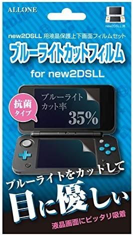 アローン new2DSLL用 液晶保護フィルム ブルーライトカットタイプ ALG-N2DLBFの商品画像 ナビ