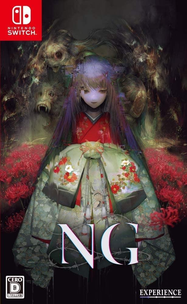 【Switch】 NGの商品画像|ナビ