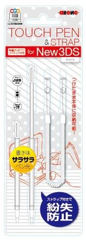 アローン new3DS用 伸縮タッチペン ホワイト ALG_N3DTWの商品画像 ナビ