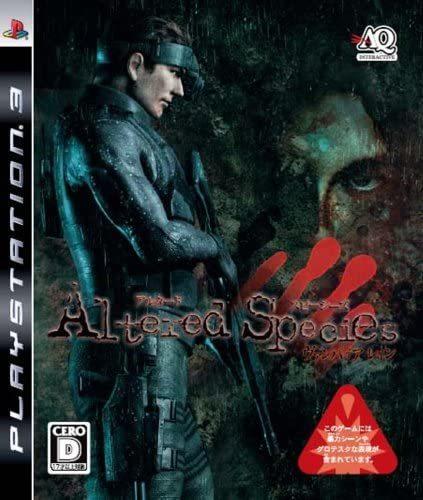 【PS3】AQインタラクティブ ヴァンパイアレイン: アルタードスピーシーズの商品画像|ナビ