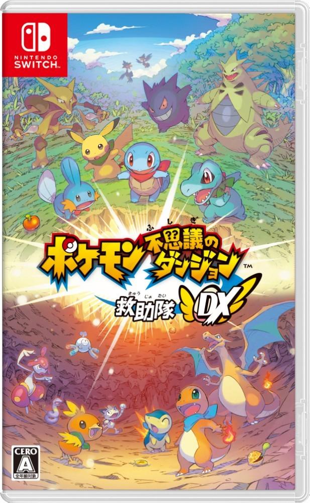【Switch】 ポケモン不思議のダンジョン 救助隊DXの商品画像 ナビ