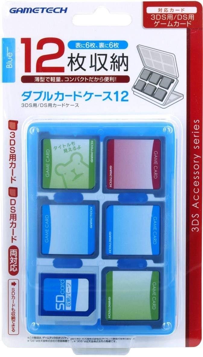 ゲームテック 3DS/DS ダブルカードケース12 ブルーの商品画像|ナビ