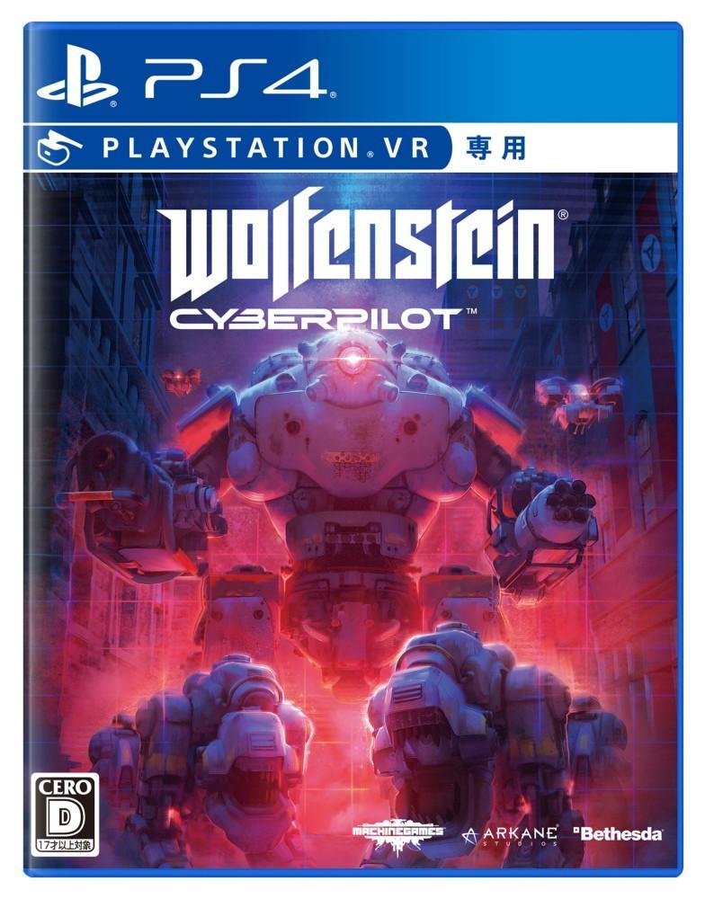 【PS4】 ウルフェンシュタイン: サイバーパイロットの商品画像 ナビ