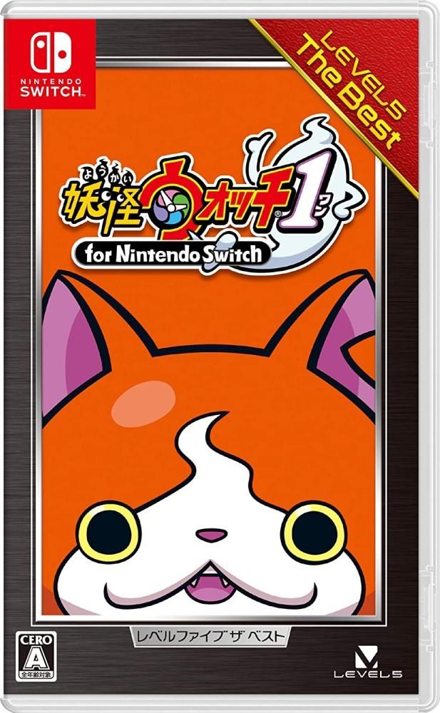【Switch】 妖怪ウォッチ1 for Nintendo Switch [レベルファイブ ザ ベスト]の商品画像|ナビ