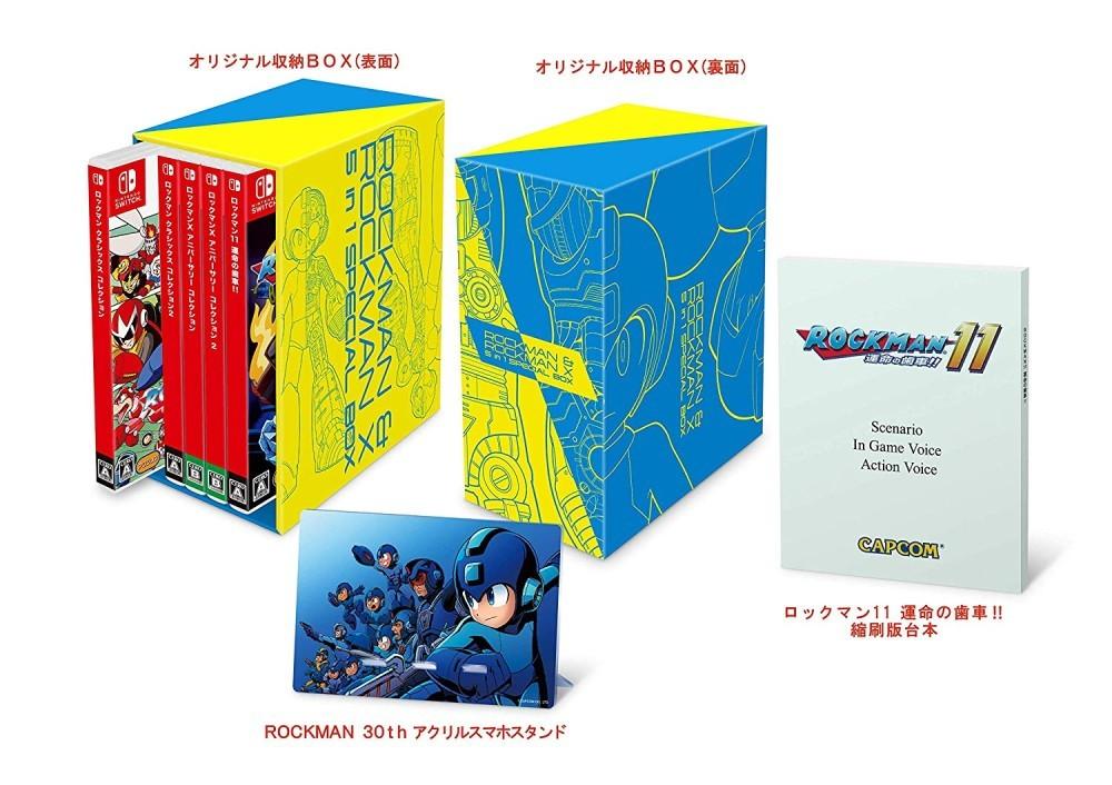 【Switch】 ロックマン&ロックマンX 5in1 スペシャルBOXの商品画像 ナビ