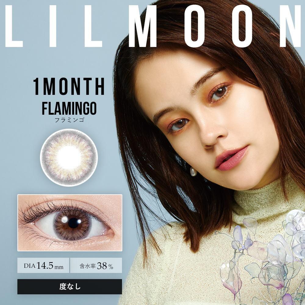 PIA株式会社 LILMOON(リルムーン) マンスリー カラー各種 1枚入り 1箱の商品画像|2