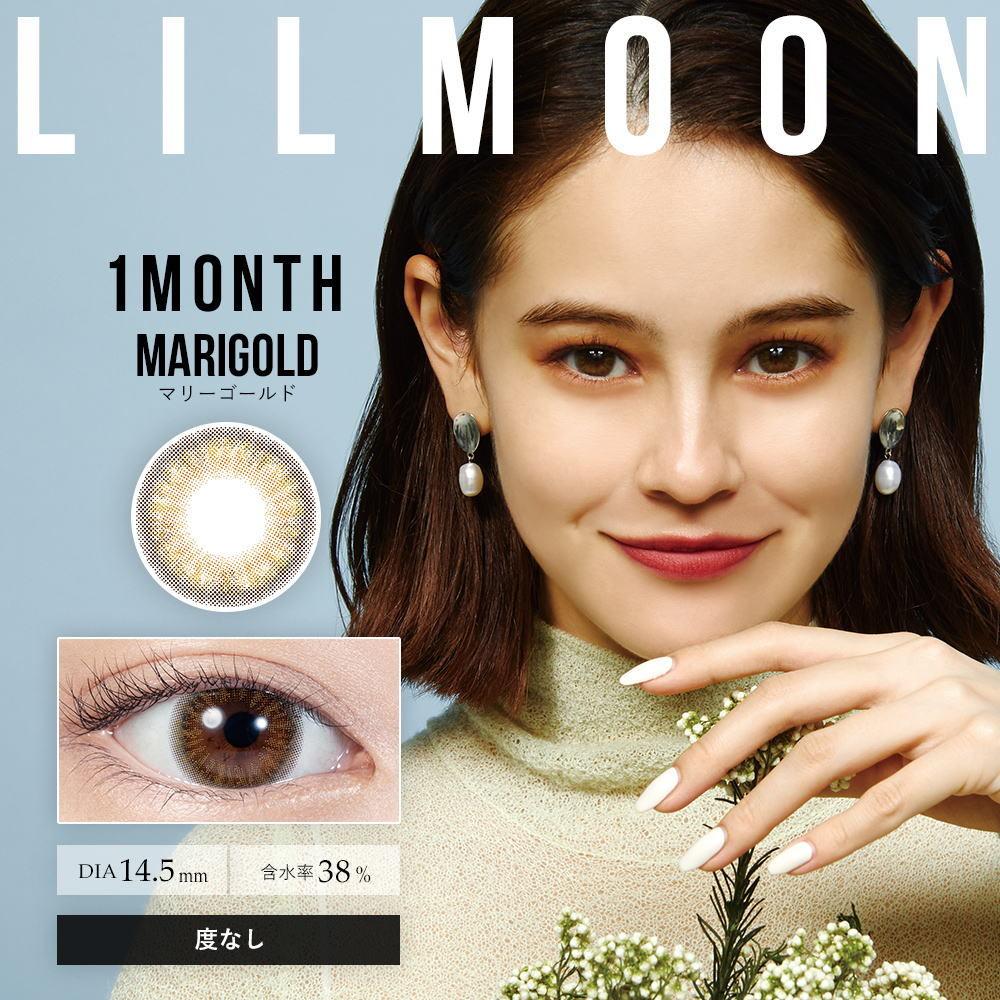 PIA株式会社 LILMOON(リルムーン) マンスリー カラー各種 1枚入り 1箱の商品画像|3