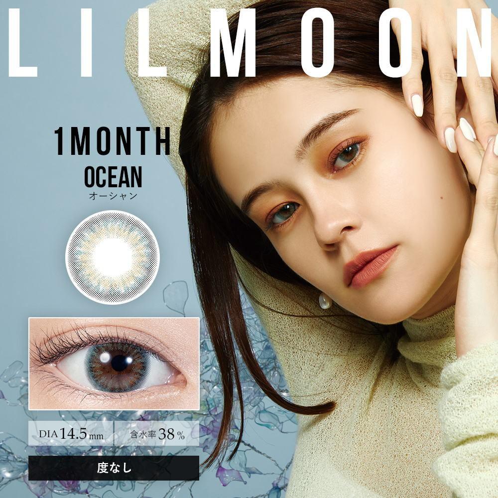 PIA株式会社 LILMOON(リルムーン) マンスリー カラー各種 1枚入り 1箱の商品画像|4