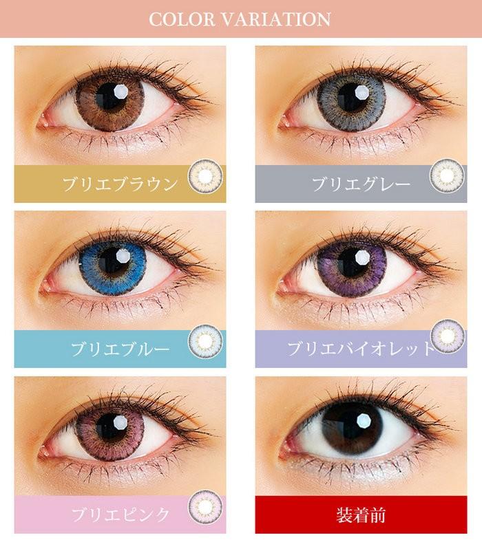 アイクオリティ株式会社 QUORE ドンナシリーズ マンスリー カラー各種 1枚入り 1箱の商品画像|2