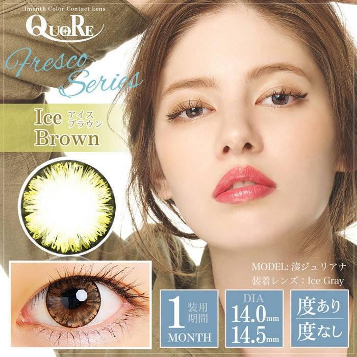 アイクオリティ株式会社 QUORE フレスコシリーズ マンスリー カラー各種 1枚入り 1箱の商品画像|4
