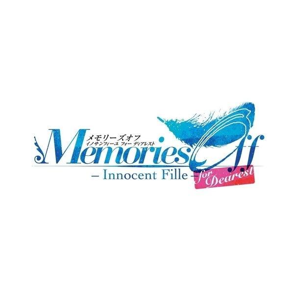 【Switch】 メモリーズオフ -Innocent Fille- for Dearest [限定版]の商品画像 ナビ