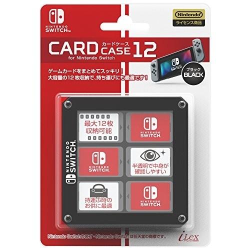 アイレックス カードケース12 for Nintendo Switch ブラック ILXSW200の商品画像 ナビ