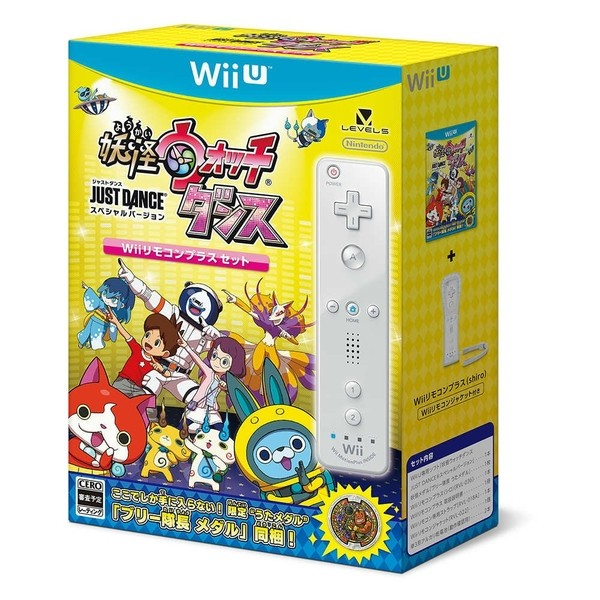 【Wii U】レベルファイブ 妖怪ウォッチダンス JUST DANCE スペシャルバージョン Wiiリモコンプラスセットの商品画像|ナビ
