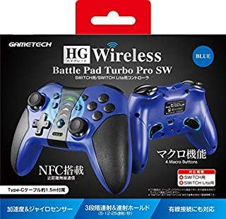HGワイヤレスバトルパッドターボProSW ブルー SWF2284の商品画像 ナビ