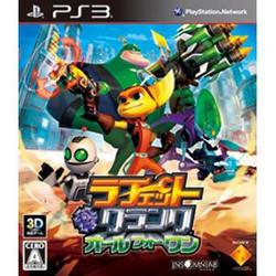 【PS3】ソニー・インタラクティブエンタテインメント ラチェット&クランク オールフォーワン(ALL4ONE)の商品画像|ナビ