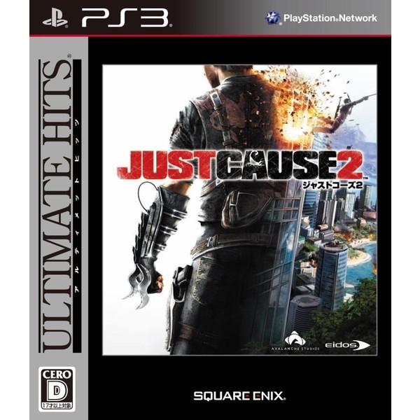 【PS3】スクウェア・エニックス ジャストコーズ 2 [アルティメットヒッツ]の商品画像|ナビ