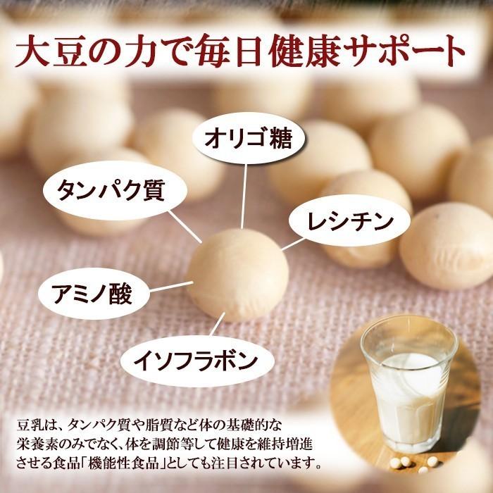 マルサンアイ 調製豆乳 カロリー45%オフ 200ml 紙パック 12本の商品画像|2