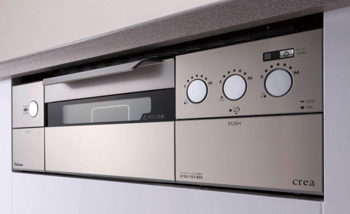 クレア PD-901WS-60GV(12A13A) (クリアライトグレー)の商品画像|4