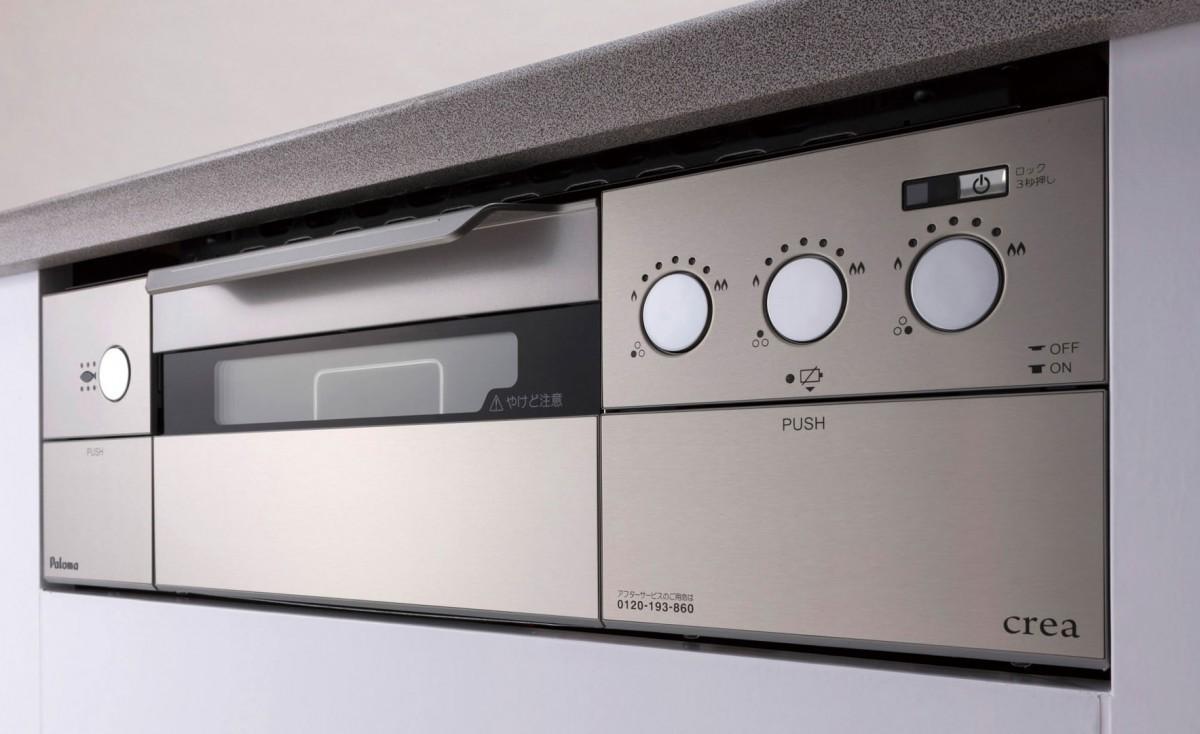 クレア PD-901WS-75CV(12A13A) (ティアラシルバー)の商品画像|4