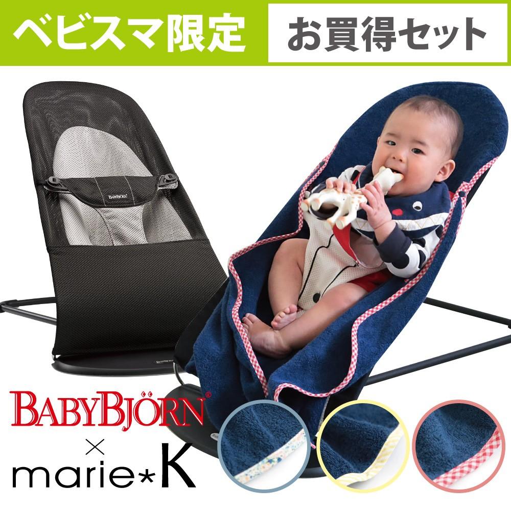 ベビービョルン バウンサーバランス ソフト Air(ブラック)の商品画像|3