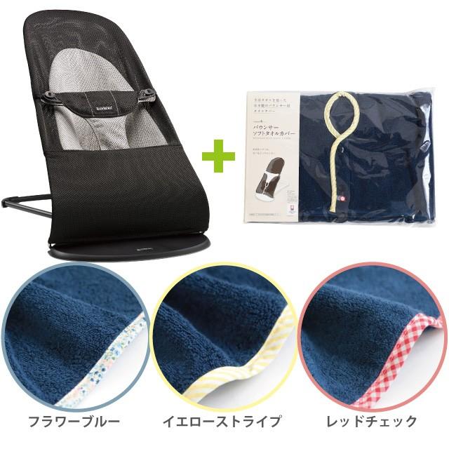 ベビービョルン バウンサーバランス ソフト Air(ブラック)の商品画像|4